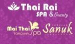 Тайский массаж в Ижевске