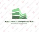 "ООО ""ТД ""Лес-Ком"""