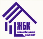 """ООО Торговый дом """"Железобетонный комбинат"""""""