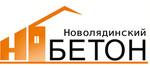 Новолядинский бетон