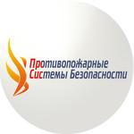 Противопожарные Системы Безопасности, ПСБ