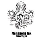 Профессиональная тату студия Megapolis Ink