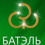 Склад компании Батэль (Batel)