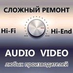 ИП Коршунов Ремонт аудио техники