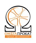 Омега-Прокат - автопрокат и аренда легковых автомобилей в Севастополе