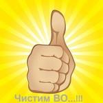 """ООО """"ГК Атек-НН"""""""