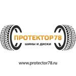 Протектор78