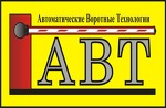 """ООО""""Автоматические воротные технологии"""""""