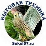 Сокол67