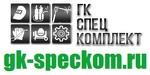 ООО ТД СпецКомплект НН - интернет магазин инструмента.