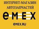Автозапчасти EMEX