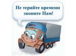"""ООО """"АбсолютАвто"""""""
