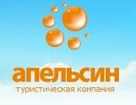 """Туристическая компания """"Апельсин"""""""