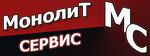 """ООО """"Монолит-Сервис"""""""