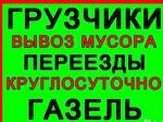 АТК-ПРОФИПЕРЕЕЗД