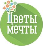 Интернет магазин доставки цветов «Цветы Мечты»