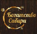 "ООО""Богатство Сибири"""