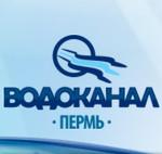 Водоканал-Пермь