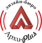 Архи-Плюс