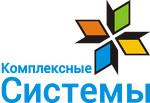 """ООО """"Комплексные системы"""""""