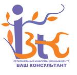 "СПС КонсультантПлюс ООО ""Ваш Консультант"""