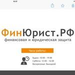 "ООО ""ФинЮрист"""