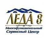 ООО МФСЦ ЛЕДА 8