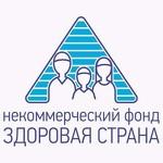 Вершина Смоленск