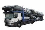 Транспортно-Экспедиционная Компания AutoVOZ