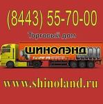 ТД Шинолэнд, ООО