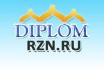 Diplomrzn.ru