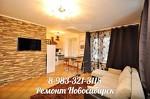 Ремонт квартир под ключ в Новосибирске