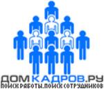 ДомКадров.ру