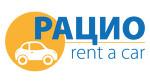 Рацио rent a car