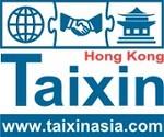 Оборудование из Китая оптом от Гонконг Тайсинь