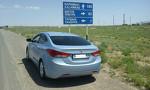 Бекет-Ата,Жетыбай,Ерсай, Ералиев, Курык,Аэропорт,Услуги такси Актау