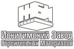 ИЗСМ ООО Искитимский завод строительных материалов