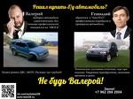 АвтоТест39