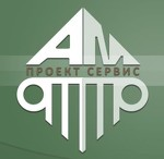 ООО АМ Проект Сервис