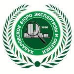 ООО Хабаровское бюро экспертизы и оценки