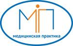 ООО Медицинская Практика