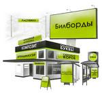 Рекламное агентство «АртТраст»
