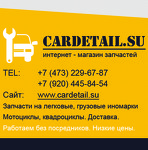 CarDetail