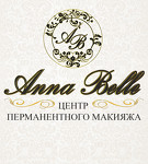 """центр перманентного макияжа """"AnnaBelle"""""""