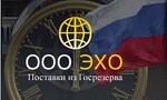 """ООО""""ЭХО"""""""