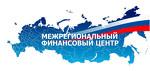 МФО Межрегиональный финансовый центр