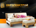 """ООО """"ЕВРОГЕНСТРОЙ"""""""
