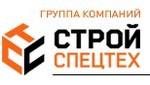 "ООО ""СтройСпецТех"""