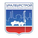 УралБурСтрой - строительно-буровая компания