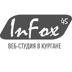 Веб-студия ИнФокс-45 в Кургане